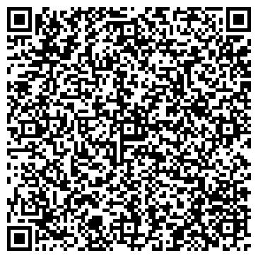 QR-код с контактной информацией организации Белоущенко,ЧП