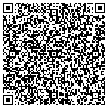 QR-код с контактной информацией организации Червоный, ЧП