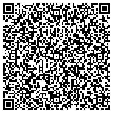 QR-код с контактной информацией организации Карслиян О.К., ЧП