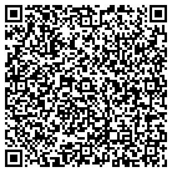 QR-код с контактной информацией организации Каз Полиграф Издат, ТОО