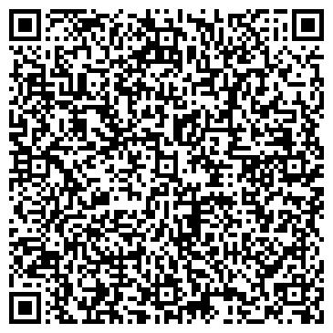 QR-код с контактной информацией организации Прайдстил Измаил, ООО