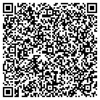 QR-код с контактной информацией организации Neo Print (Нео Принт), ТОО