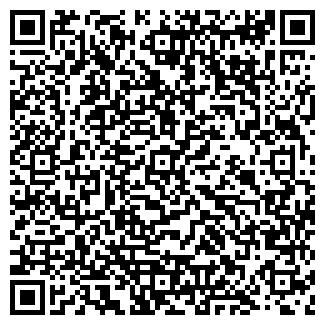 QR-код с контактной информацией организации Мастерская рекламы Болашак 2013, ИП