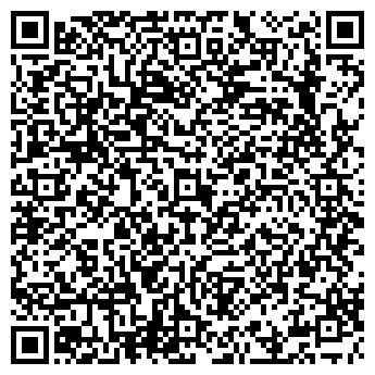 QR-код с контактной информацией организации Аэроэкология, ООО