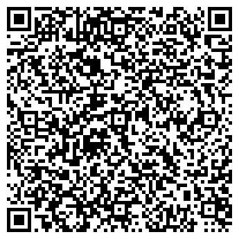 QR-код с контактной информацией организации Эко, ЧП