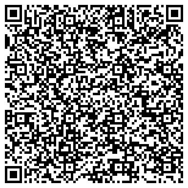 QR-код с контактной информацией организации Amitech Astana (Амитех Астана), ТОО