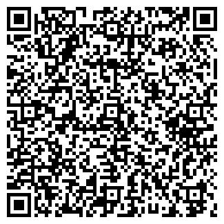 QR-код с контактной информацией организации Рабен Техник лтд, ТОО