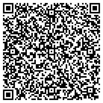 QR-код с контактной информацией организации К-Вторсырье, ТОО