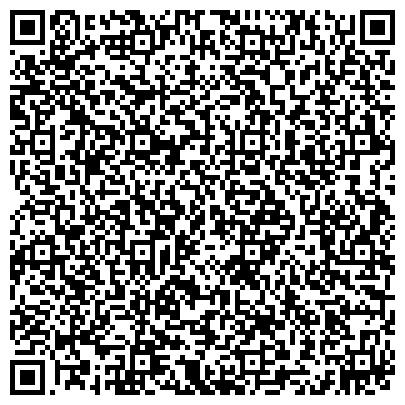 QR-код с контактной информацией организации Kazakhstan Rubber Recycling (Казахстан рабер ресайлин), ТОО