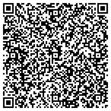 QR-код с контактной информацией организации Эко Шина, ТОО