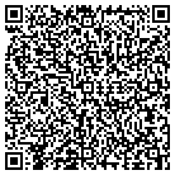 QR-код с контактной информацией организации Виатермо, ИП