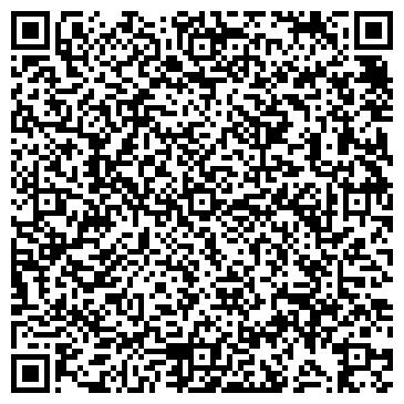 QR-код с контактной информацией организации ИП Сифания-Экотехника