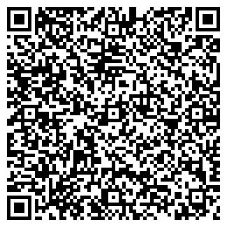 QR-код с контактной информацией организации ООО «СВД»