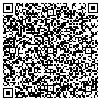 """QR-код с контактной информацией организации Общество с ограниченной ответственностью ООО """"Транс-Трейд"""""""