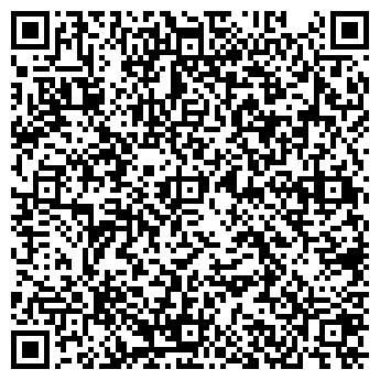QR-код с контактной информацией организации Другая kentron