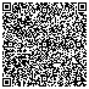 """QR-код с контактной информацией организации ОДО """"ДвижениеМонтажСтрой"""""""