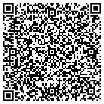 QR-код с контактной информацией организации ООО ООО Хвалана