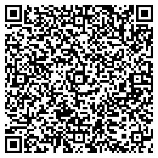 QR-код с контактной информацией организации ИП Данилович