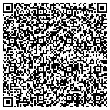 """QR-код с контактной информацией организации Публичное акционерное общество ОАО """"Дзержинский экспериментально-механический завод"""""""