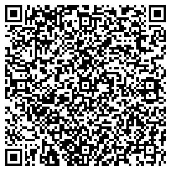 QR-код с контактной информацией организации ОДО «БМТ компани»