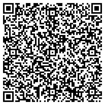 """QR-код с контактной информацией организации ООО""""СалютМобил»"""