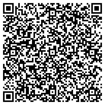 QR-код с контактной информацией организации Общество с ограниченной ответственностью ООО «АНТЧЕР»
