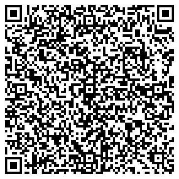 """QR-код с контактной информацией организации Общество с ограниченной ответственностью ООО """"СтальГрадИнвест"""""""