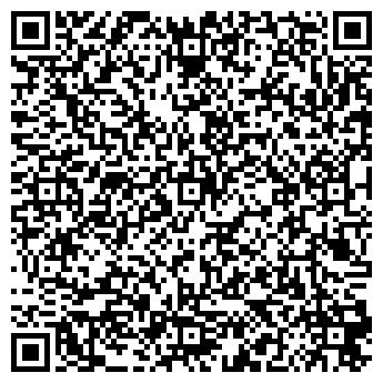 QR-код с контактной информацией организации Общество с ограниченной ответственностью ООО «СтройТехСбыт»