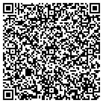 QR-код с контактной информацией организации Субъект предпринимательской деятельности ИП Чумак В.В.
