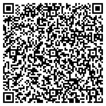 QR-код с контактной информацией организации ООО Санд Век