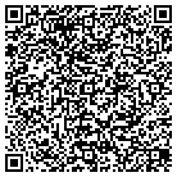 """QR-код с контактной информацией организации ЧП """"Астормани"""""""