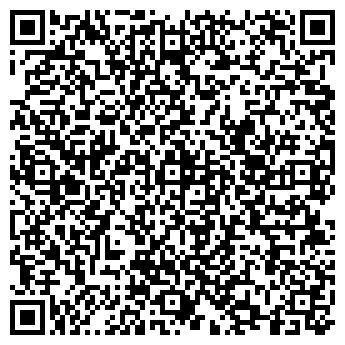 QR-код с контактной информацией организации Общество с ограниченной ответственностью ООО «Малахит»