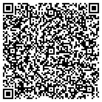 """QR-код с контактной информацией организации Общество с ограниченной ответственностью ООО """"Регион-555"""""""