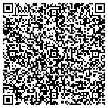 QR-код с контактной информацией организации Общество с ограниченной ответственностью Производственная компания ООО «АНБИК»