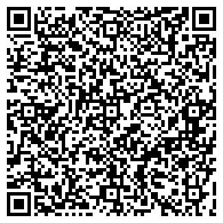 """QR-код с контактной информацией организации ООО """"Березка"""