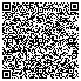 QR-код с контактной информацией организации Общество с ограниченной ответственностью ООО ''ПилСнаб''