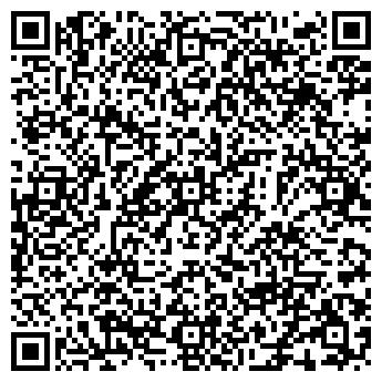 QR-код с контактной информацией организации ТЕХНОКАЛИБР