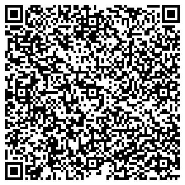 QR-код с контактной информацией организации ОАО «Ляховичский райагросервис»