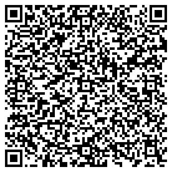 """QR-код с контактной информацией организации ЧТУП """"МиланаПрофи"""""""
