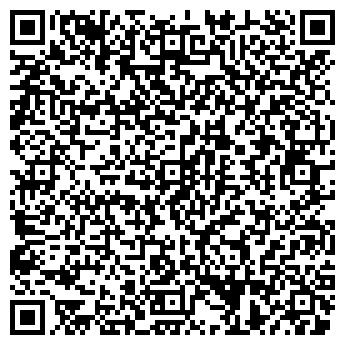 """QR-код с контактной информацией организации ООО """"Атомар"""""""