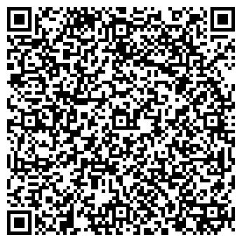 """QR-код с контактной информацией организации ООО """"ПА Груп"""""""