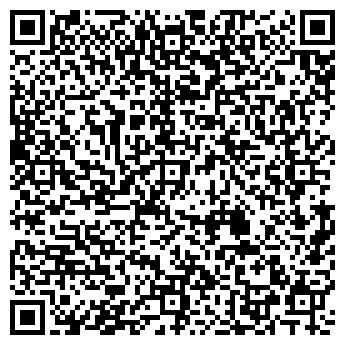 """QR-код с контактной информацией организации Общество с ограниченной ответственностью ООО """"Метавар"""""""