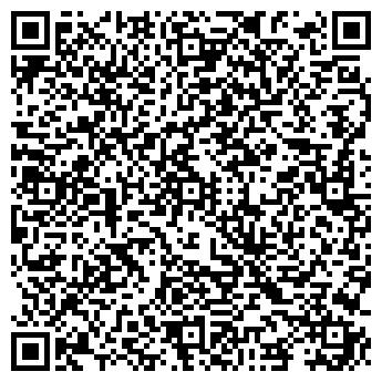 """QR-код с контактной информацией организации Общество с ограниченной ответственностью ООО """"АиДбулат"""""""