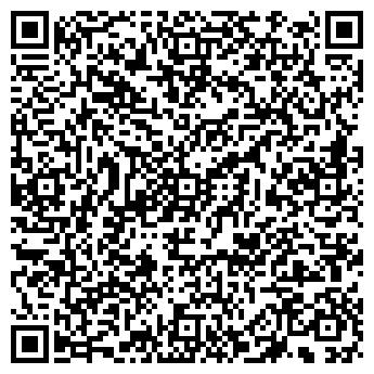 QR-код с контактной информацией организации ИП Артюхов Д.А.