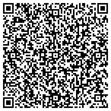 """QR-код с контактной информацией организации ЧТУП""""Диал-Трек"""""""