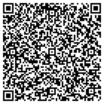QR-код с контактной информацией организации ООО Аниском
