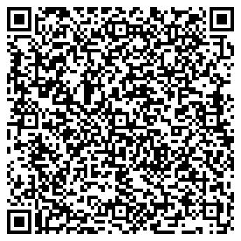 QR-код с контактной информацией организации Общество с ограниченной ответственностью ООО «ТиаСтрейд»