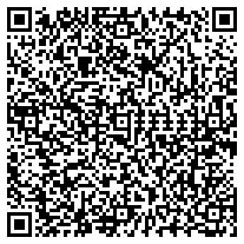 """QR-код с контактной информацией организации Совместное предприятие СООО """"Смеп"""""""