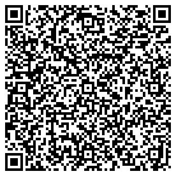 """QR-код с контактной информацией организации СООО """"Спецагромаш"""""""
