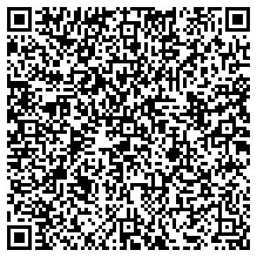 QR-код с контактной информацией организации ТОО «Производственный Электро Дом»